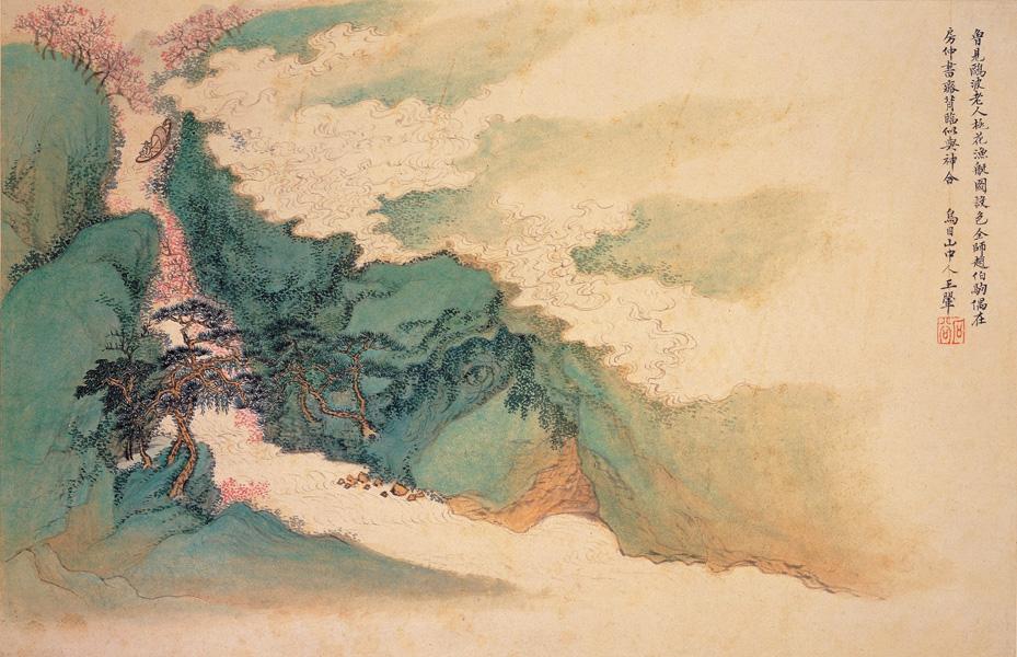 Peach Blossom Art