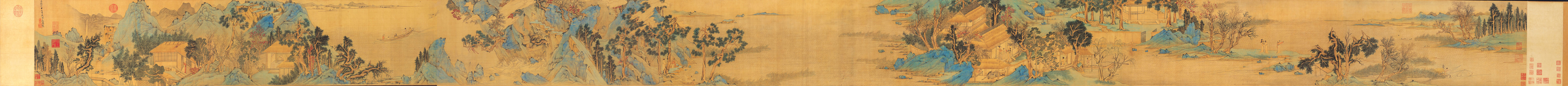 Wen Zhengming: Red Cliff in Zhao Boju's Style
