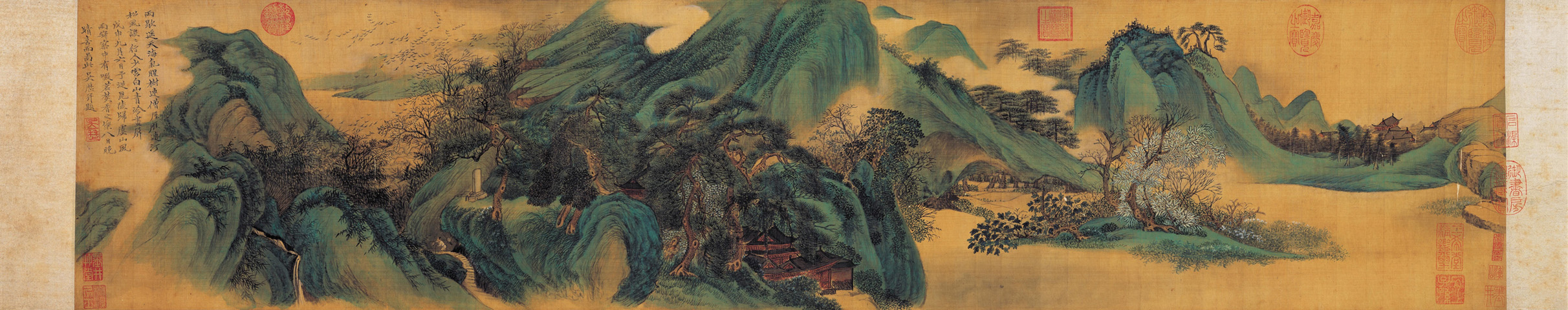 Wu Li: Green Mountains and White Clouds