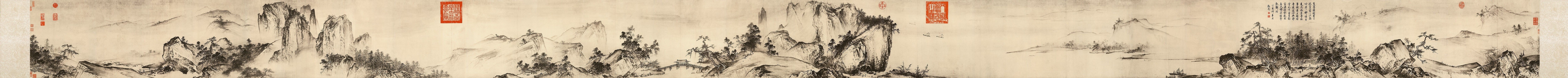 Xia Gui: Remote View of Streams and Mountains