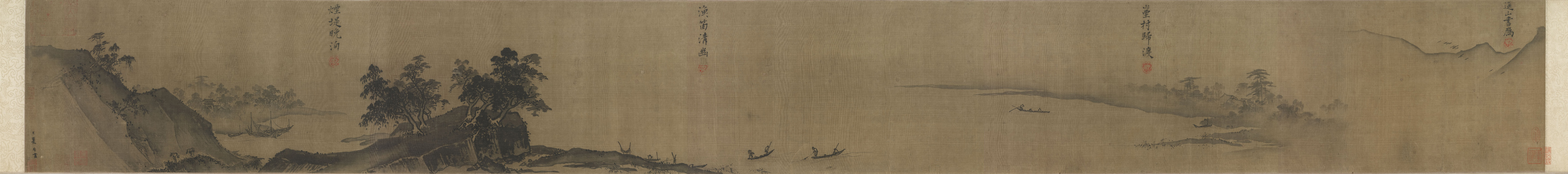 Xia Gui: Twelve Views of Landscape