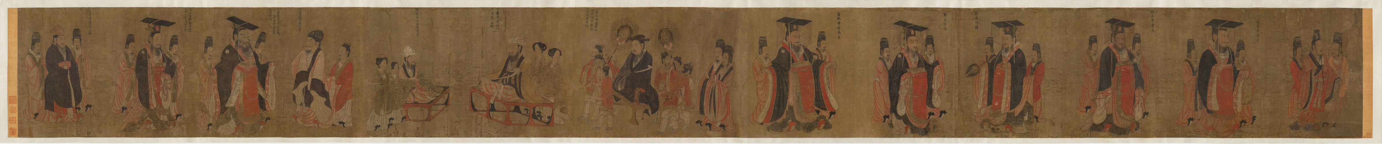 Yan Liben: The Thirteen Emperors