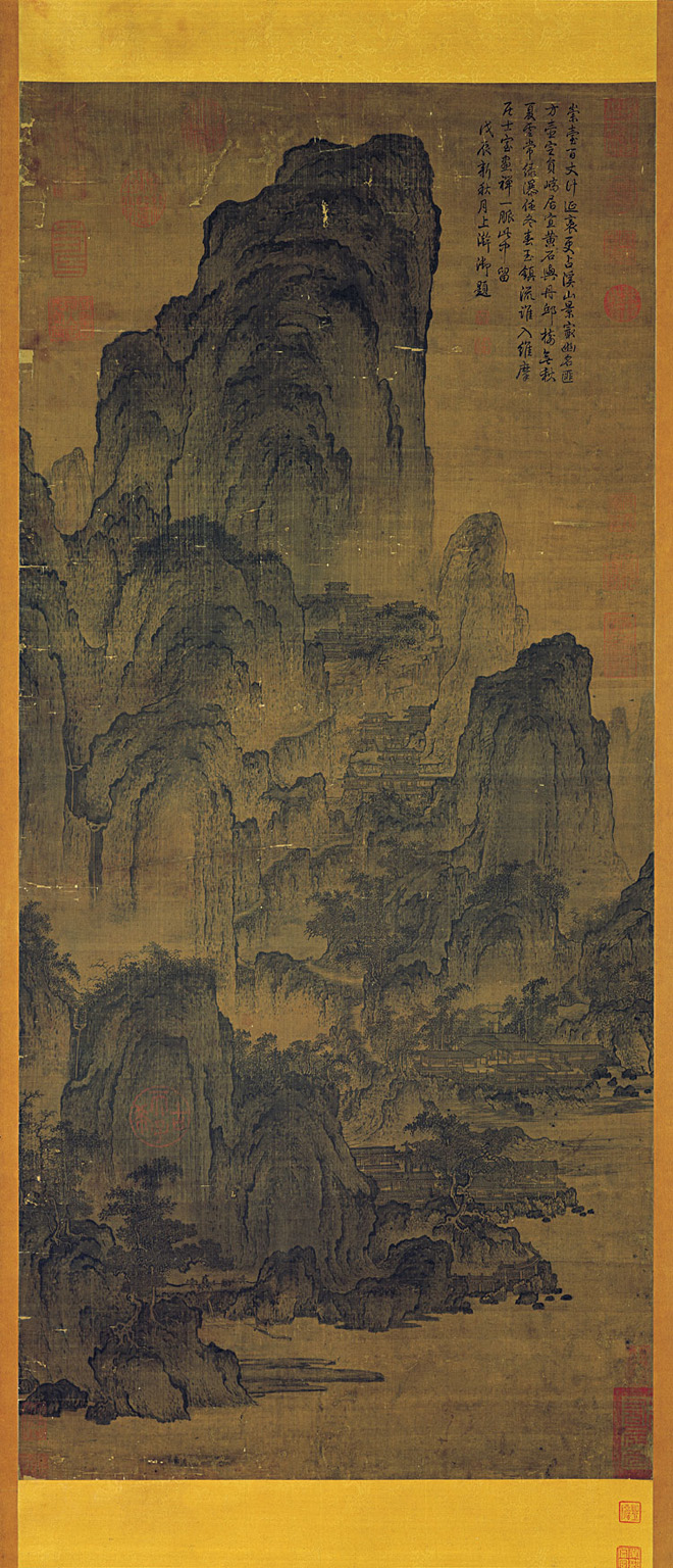 Yan Wengui: Buildings Among Mountains and Streams