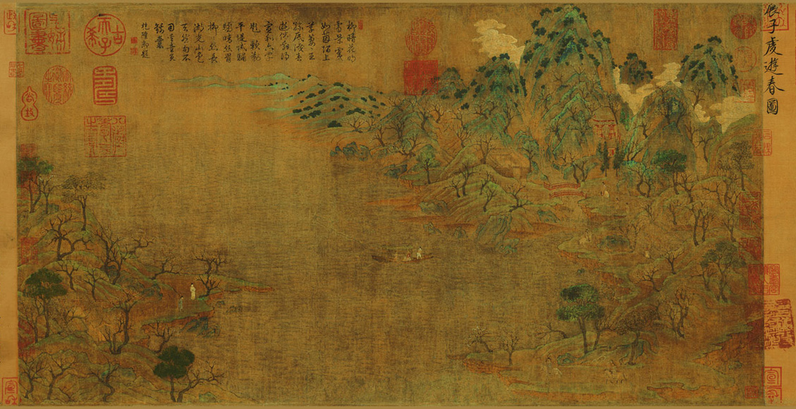 Zhan Ziqian: Spring Excursion (Strolling about in Spring)