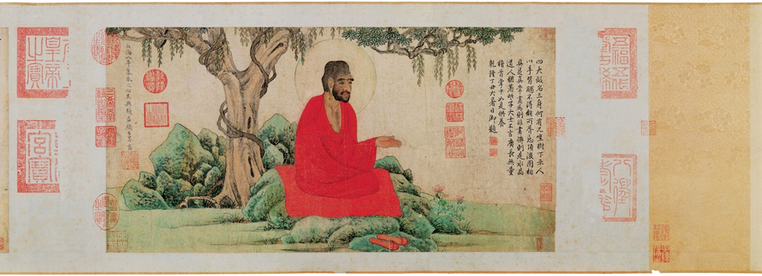 Zhao Mengfu: Monk in a Red Robe