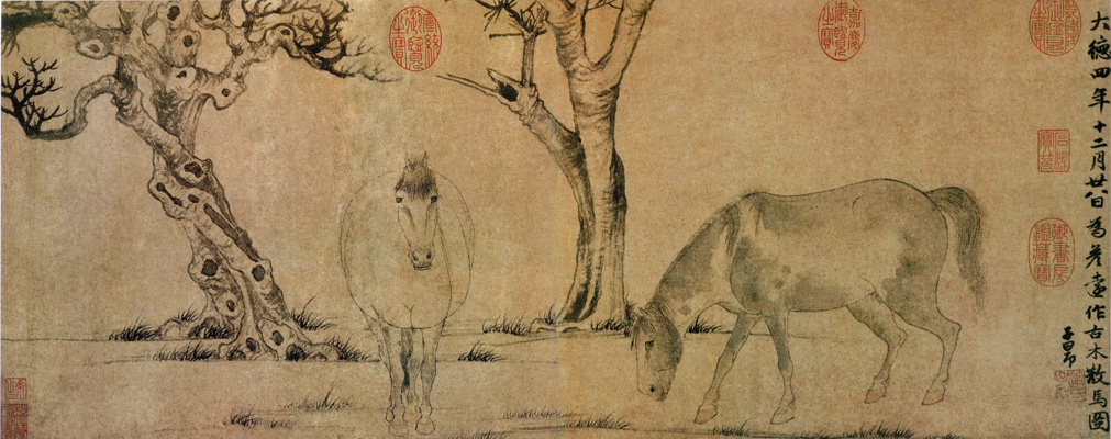Zhao Mengfu: Ancient Wood, Unreined Horses