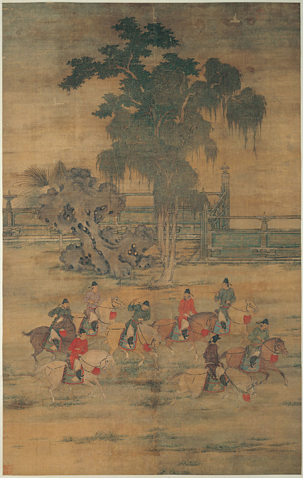 Zhao Yan: Eight Princes on a Spring Excursion