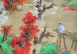Lan Ying: White Clouds and Red Trees
