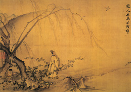 Ma Yuan: A Mountain Path in Spring