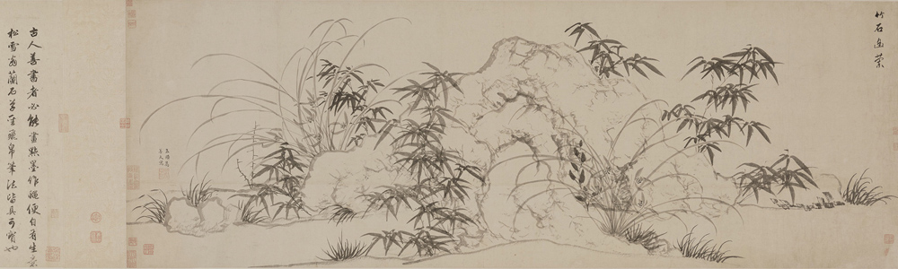Zhao Mengfu: Bamboo, Rocks, and Lonely Orchids